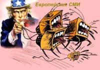 """""""Неполживые"""" СМИ из Англии готовят очередную утку о """"перемирии"""" на Донбассе"""