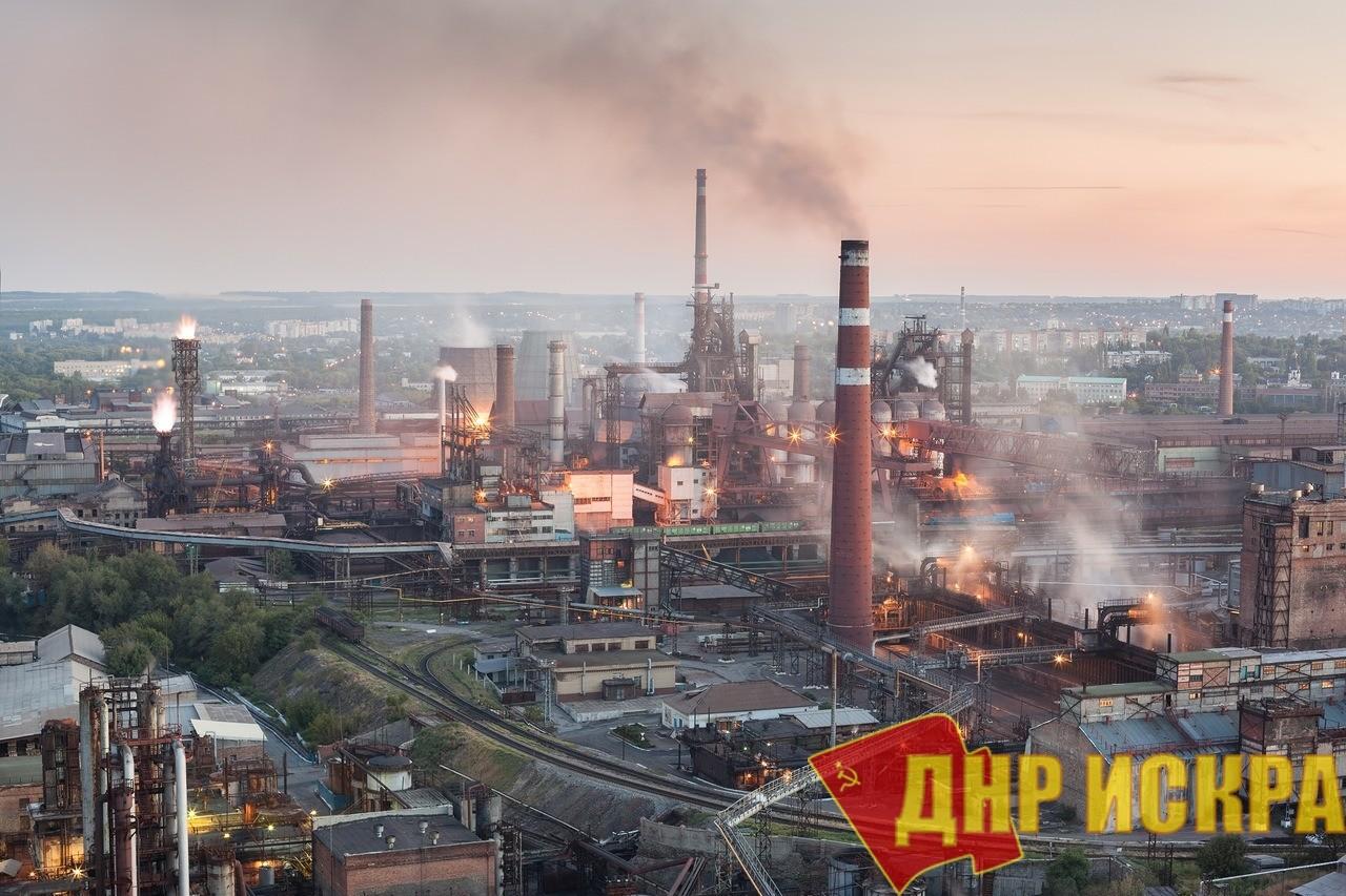 АХМЕТОВ КУПИЛ ДМЗ, КОТОРЫЙ В ДНР ГП
