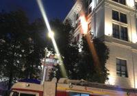 В Москве загорелось здание Центрального банка РФ (Видео)
