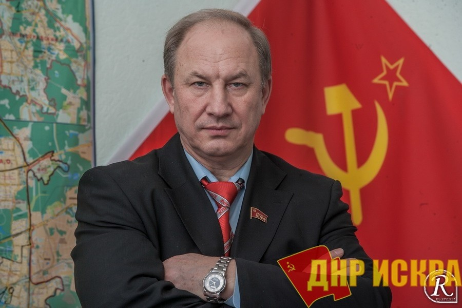 Депутат из КПРФ Рашкин