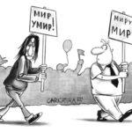 Размышления о выборах в ДНР