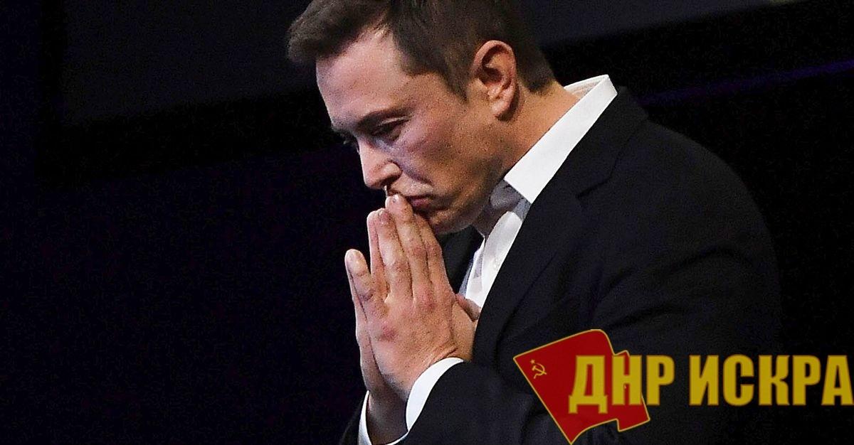 JP Morgan официально объявил Илона Маска лжецом