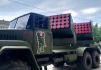 В ДНР прошли испытания нового снаряда для РСЗО «Чебурашка»