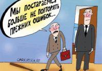 """Донецкие """"элиты"""" сторговались с РФ? В ДНР предложили продлить срок полномочий Главы и депутатов"""