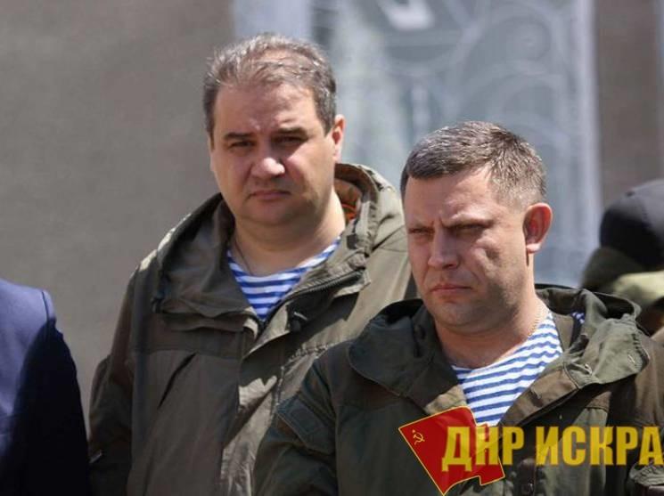 В Донецке объявлен план перехват после убийства Главы ДНР Александра Захарченко