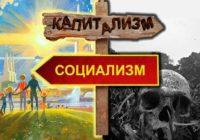Европейские хроники Украины