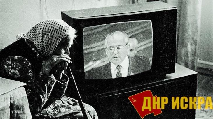 КТО И КАК ОЧЕРНЯЛ СССР?