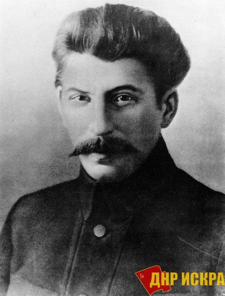 И.В. Сталин.Против соглашения с буржуазией