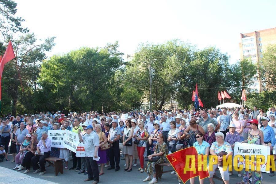 Самарская область. В Тольятти состоялся митинг против пенсионной реформы