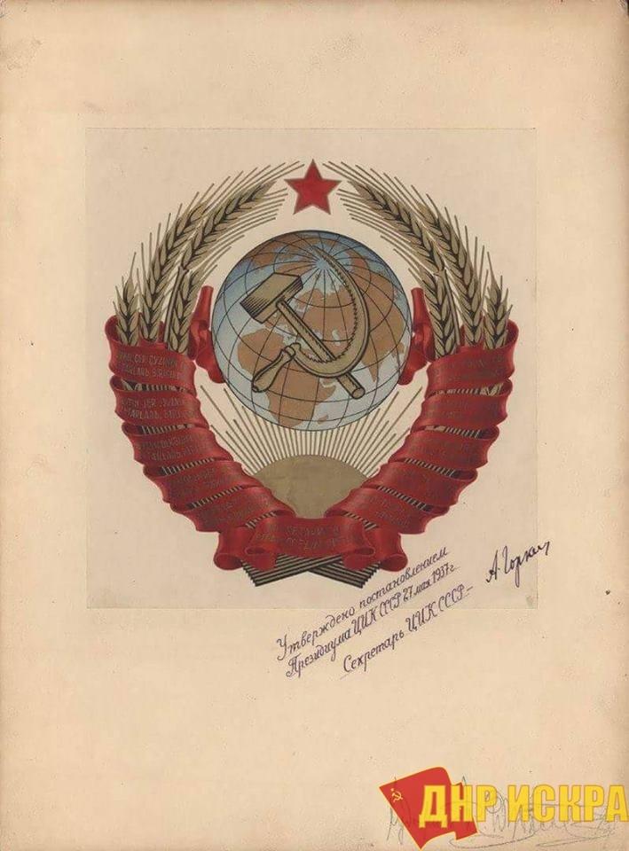 У меня, в отличие от других художников, не выставлено ни одной картины, зато моё создание — Герб СССР — находится на Луне, на Венере…