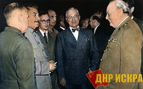 Сталин - единственный правитель, отказавшийся ратифицировать Бреттон-Вудские соглашения 1944 г.