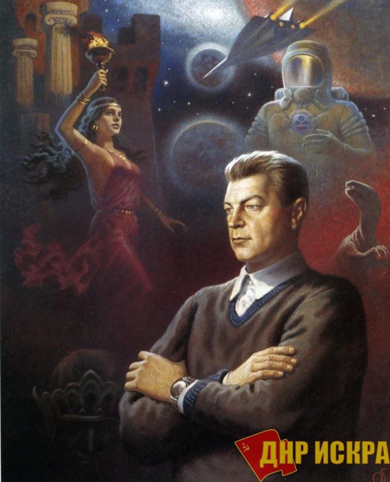 Иван ЕФРЕМОВ, советский писатель