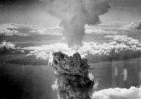 Фото: Взрыв атомной бомбы в Нагасаки