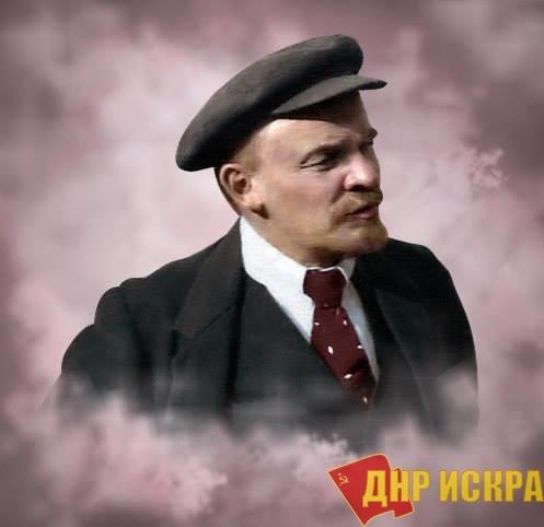 ТОВАРИЩ ЛЕНИН О ЗНАЧЕНИИ ЗОЛОТА
