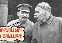 7 августа 1932 — в СССР за кражу государственной и коллективной собственности в крупных размерах введена смертная казнь