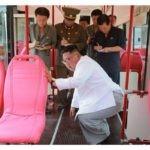 Товарищ Ким Чен Ын посмотрел троллейбус и трамвай нового типа