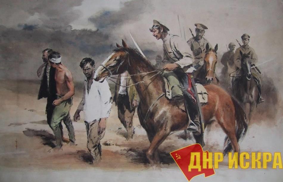 Летом 1918 г. в Донской области, на территории, занятой белой армией, начались массовые изгнания семей, обвиненных в сочувствии большевикам