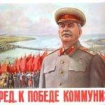 ТОВАРИЩ СТАЛИН О КОММУНИЗМЕ