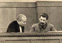 """""""Передайте товарищам, пусть берут лопаты и копают себе могилы. Штаб фронта останется в Перхушково, а я останусь в Москве"""". И. В. Сталин"""