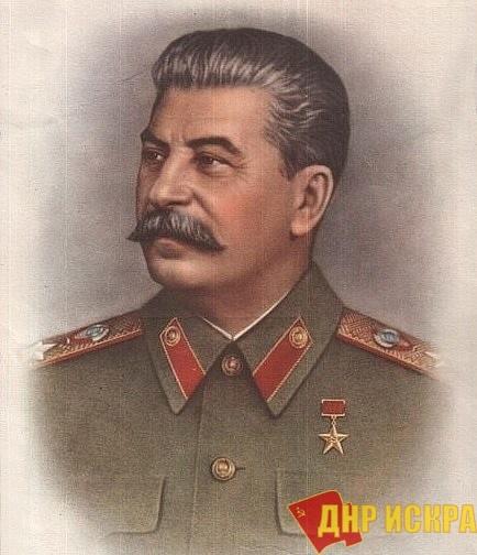 Социологи России и зарубежья зафиксировали рост популярности Сталина среди российских граждан 2012 - 2017