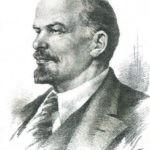 Н.А. Павлов. Портрет В.И. Ленина. 1940 г.