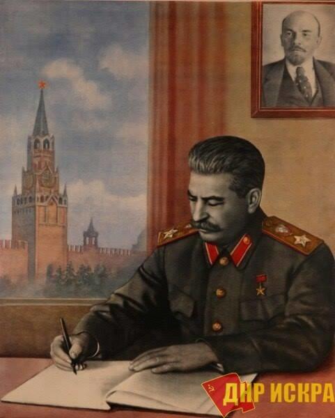 """Читаем Сталина: КТО ТАКИЕ """"НАЦИОНАЛ-СОЦИАЛИСТЫ""""?"""