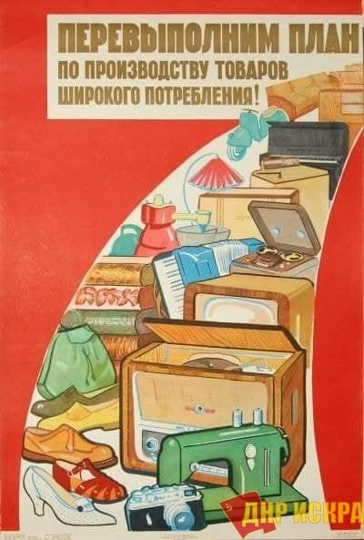 В этот день, 21 августа 1923 года, в СССР создан Госплан .