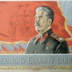Сталин о значении Великой Отечественной войны