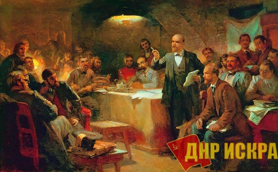Худ. Виноградов Ю.Е. Второй съезд РСДРП.