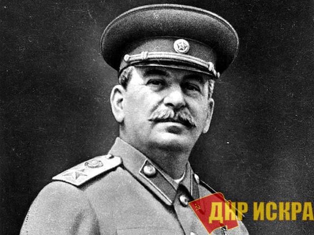 Сталин: «Что нашим врагам нравится, то нам вредно»