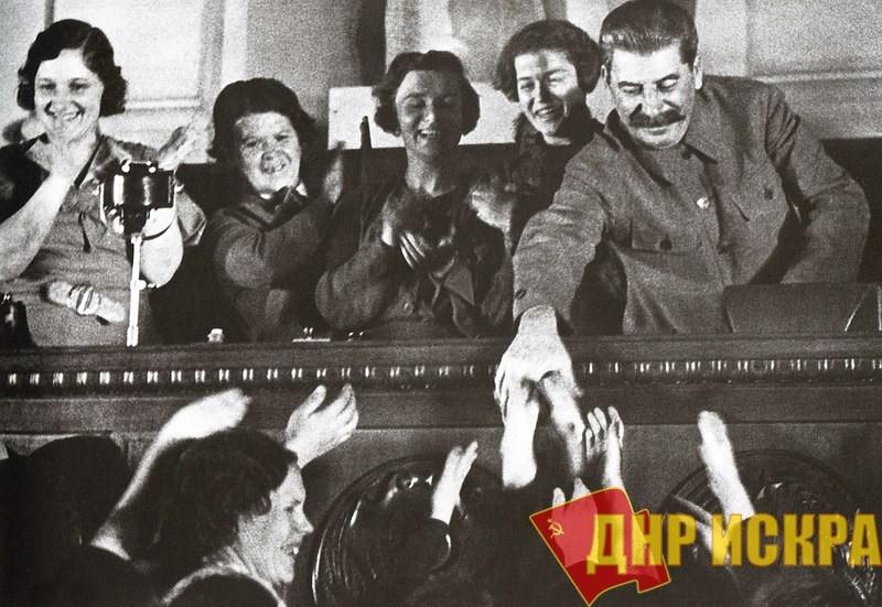 Сталин: Нужно, чтобы народ был не только голосующим, но и правящим