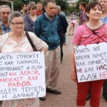 Жители Иркутска на массовом митинге выразили протест Правительству и