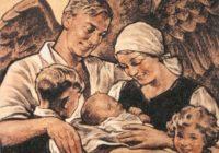 Жизнь в III Рейхе накануне войны с СССР