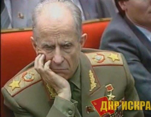 24 августа 1991 года покончил жизнь самоубийством Сергей Фёдорович Ахромеев