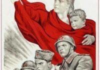 Почему разошлись республики СССР по своим национальным углам сразу же, как была задумана приватизация?