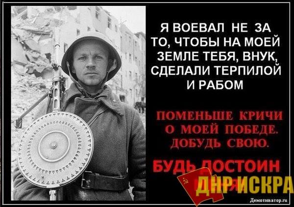 Долой с Кремля белогвардейский флаг! Социалистическая Родина или смерть!