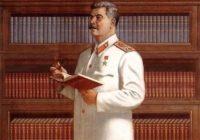 Семь причин ненависти к Сталину сегодня. Кто эти люди, и в чём причина?