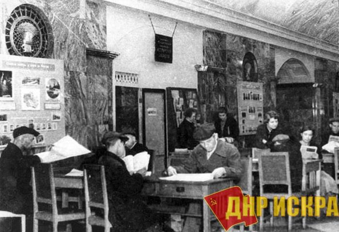 На станции метро «Курская» в годы Великой Отечественной войны работала подземная библиотека