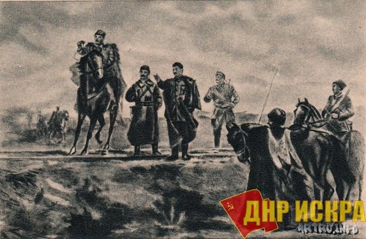 30 августа 1918 г. Котельниковская группа красных войск заняла с боем станцию Жутово