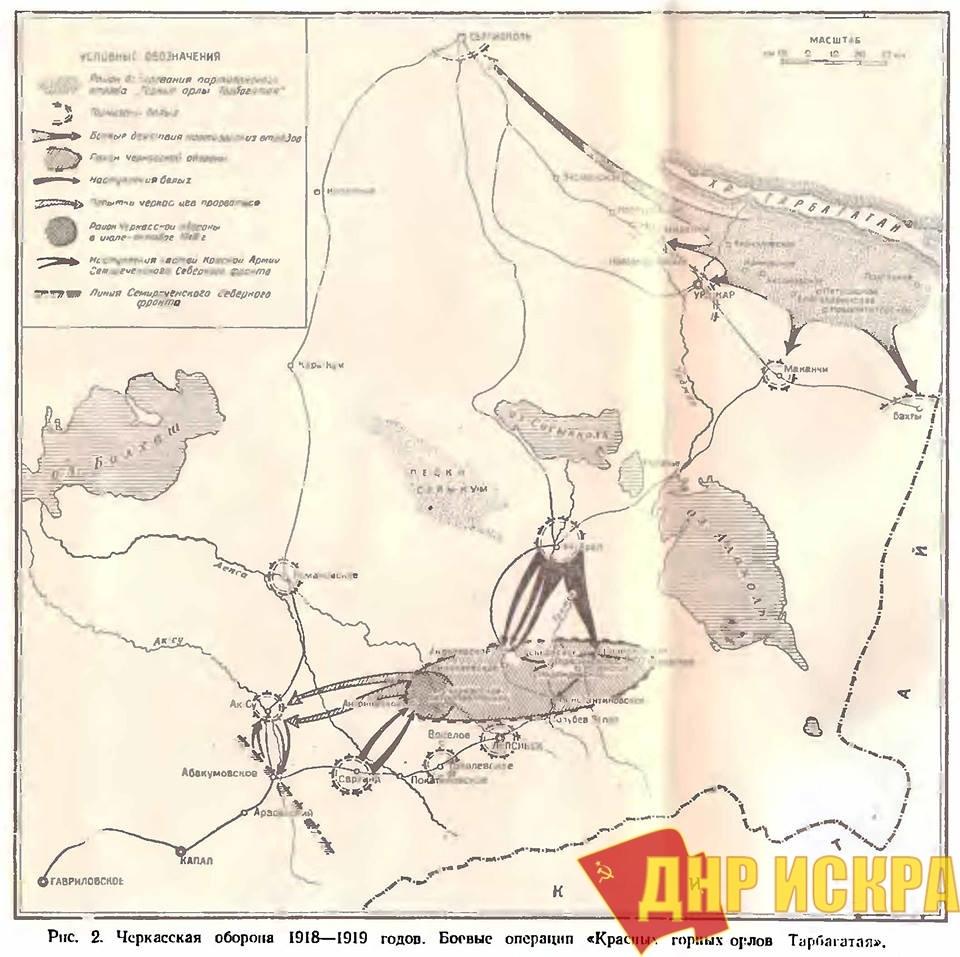 29 августа 1918 года началась Черкасская оборона 1918 – 1919 гг.