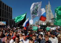 В июле протесты против пенсионной реформы прошли по всей России