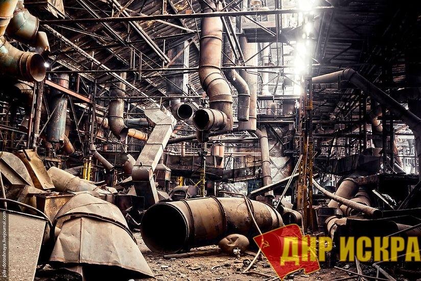 Остатки завода ЗИЛ