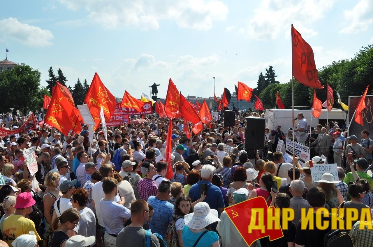 Митинг КПРФ в Ленинграде (28 июля 2018 года)