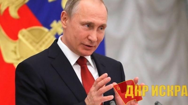 Путин: Урегулирование конфликта в Донбассе никак не продвигается, но альтернативы минским соглашениям нет