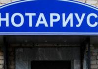 Как в ДНР оформить право на наследство