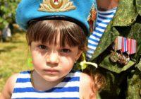 в Донецке прошли праздничные мероприятия, посвященные 88-й годовщине воздушно-десантных войск.