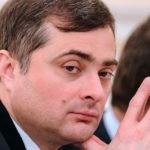 Владислав Сурков назвал Южную Осетию единственным честным государством, которое признало ДНР и ЛНР
