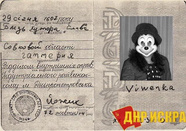 Граждане, будьте бдительны! Крайне критически относитесь к «документам», которые якобы разоблачают «злодеяния» сталинского периода.