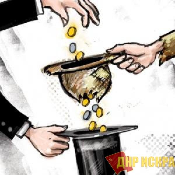 Российские миллиардеры стали богаче на $13,9 млрд с начала года