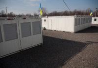 Гетто для переселенцев из Донбасса